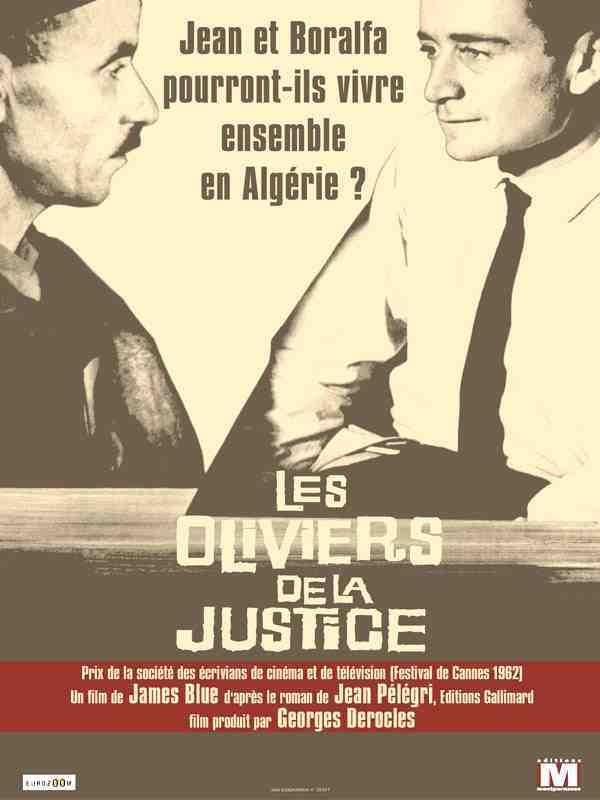Société Algérienne de Production des Studios Africa (SAPSA) - Réédition 2004