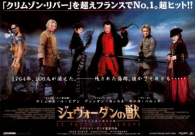 ジェヴォーダンの獣 - Poster Japon (2)