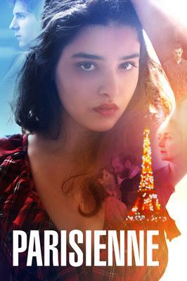 わたしはパリジェンヌ
