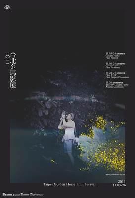 Golden Horse Film Festival de Taïpei - 2011